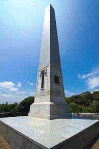 日西墨三国交通発祥記念之碑