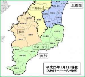 千葉県天気予報発表区域図 (抜粋)