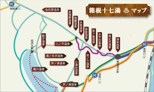 箱根十七湯・温泉マップ