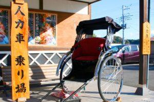 観光センター前の人力車乗り場