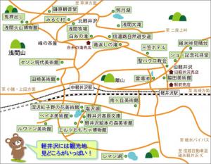 軽井沢エリアの観光スポットマップ