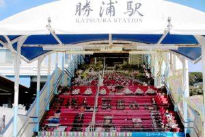 R勝浦駅の階段に飾られたひな壇