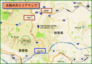 群馬県・北軽井沢周辺エリアの位置マップ