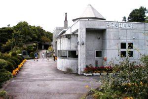 嬬恋村郷土資料館