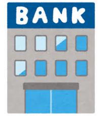 金融機関で住宅ローン契約