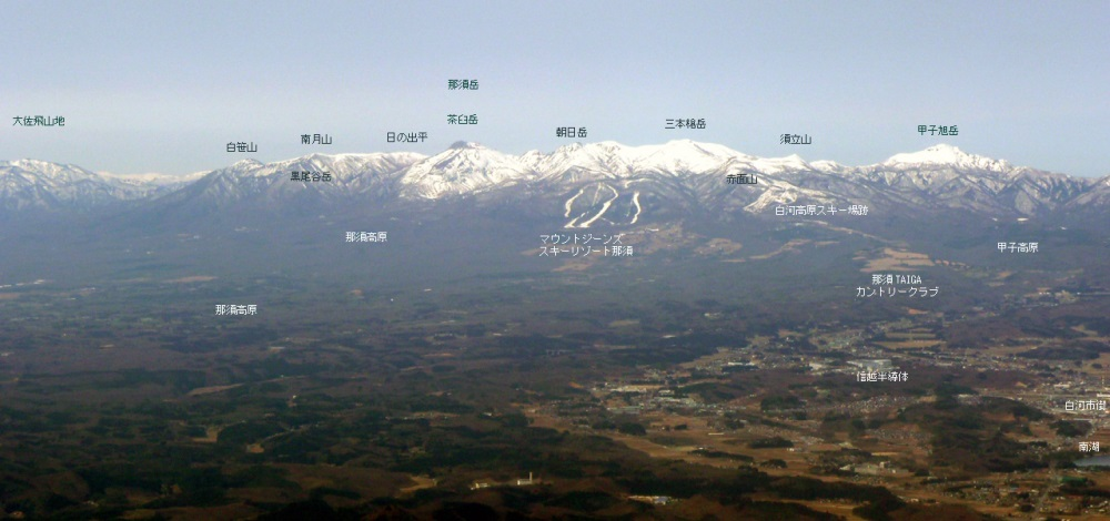 那須連山の眺望(那須高原方面から望む)