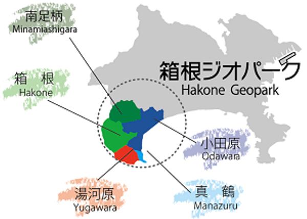 箱根ジオパークの立地マップ