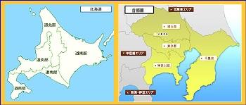 北海道・首都圏エリアマップ(中)