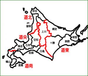 図5:北海道の旧・生活圏エリア=支庁別(道庁資料より)
