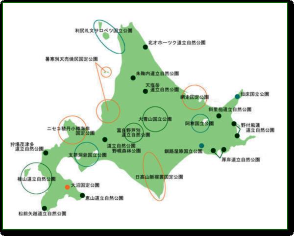 図3:北海道の「自然公園・自然環境保全地域」