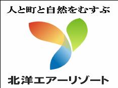 北洋エアーリゾート・ロゴ
