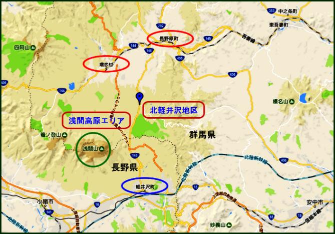北軽井沢・浅間高原のエリアマップ