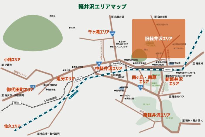 旧軽井沢の別荘エリアマップ