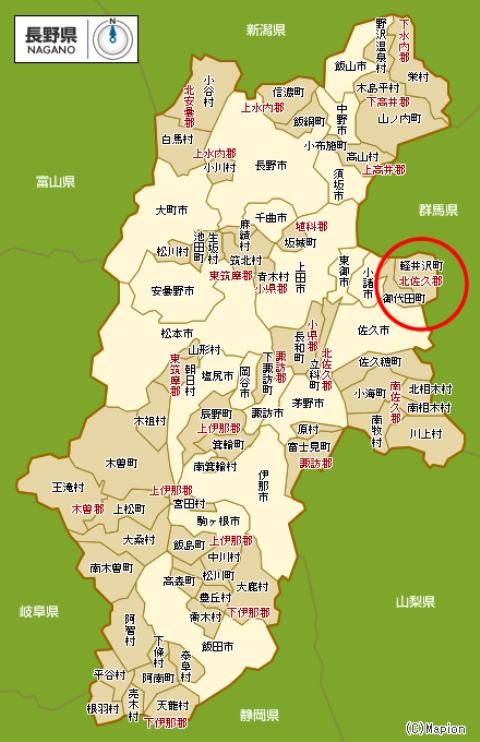 軽井沢エリアマップ(長野県側