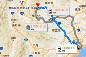 長野原町アクセスマップ