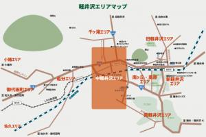 中軽井沢の別荘地エリアマップ