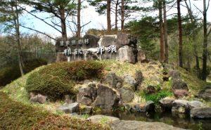 那須高原・温泉別荘村エリアの石標