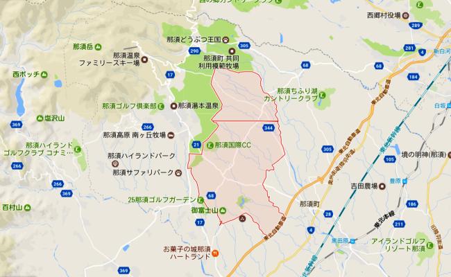 那須御用邸のある那須町・高久丙(たかくへい)地区