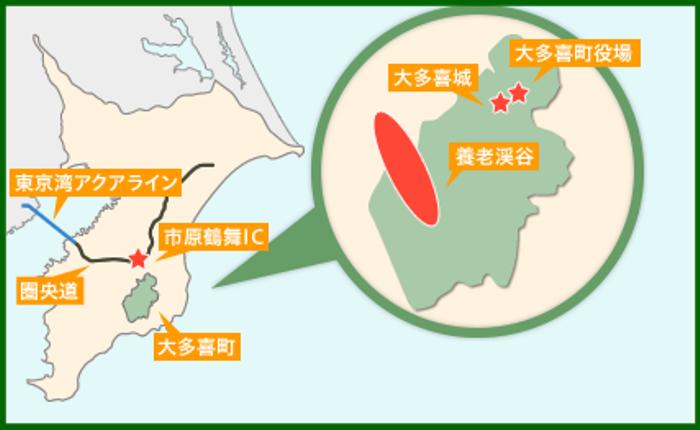 大多喜町アクセスマップ (同町ホームページより)