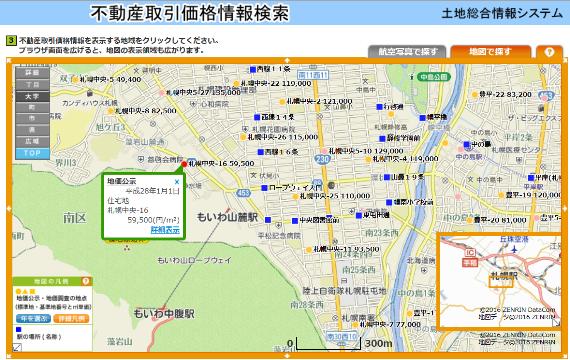 札幌中央-16地価公示